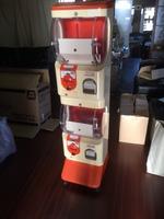 カメのエサ販売機