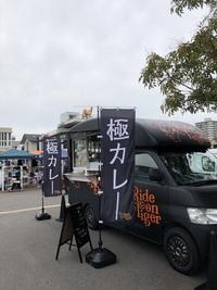 20190119笠寺フリマクリマ_Ride on Tiger01