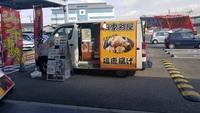 2019/01/18笠寺屋台村社会実験出店店舗1