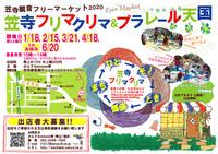 202001-06 Kasadera_Free_Market